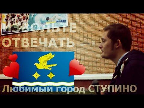 Работа в Электростали - 2716 вакансий в Электростали