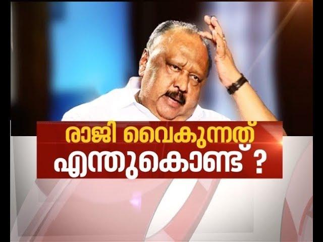 Why Pinarayi Vijayan keeps mum on Thomas Chandy's illegal activities? | News Hour 24 Sep 2017