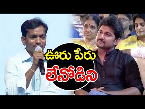 Penchal Das Emotional Speech About Hero Nani || Krishnarjuna Yuddham Pre Release Event || BM