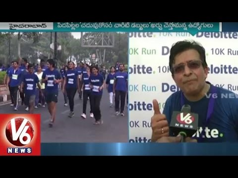 Deloitte 10K Run | Software Employees Participation in Charity Run | Hyderabad - V6 News