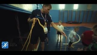видео Занятия легкой атлетикой