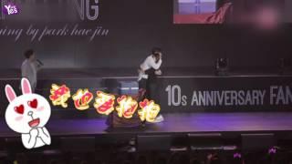 樸海鎮出道10週年 在韓辦粉絲CLUB成立儀式