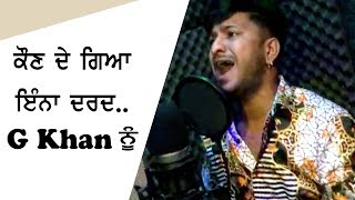 G Khan (Tenu Man Liya Rab Sajjna)