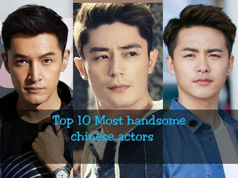 Top 10 Most handsome chinese actors 2016 - 2017