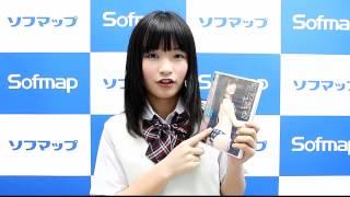 DVD「半分少女」(EIC-BOOK)発売記念イベント。 DVDの全体的な仕上がり...