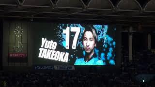 2017年明治安田生命J1リーグ第28節 vsセレッソ大阪(@等々力陸上競技場)