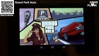 Game Plan #395 'Grand Park Auto'