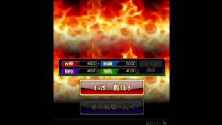 iPhoneアプリ『戦国炎舞 -KIZNA-』のチュートリアル(序盤プレイ)動画...
