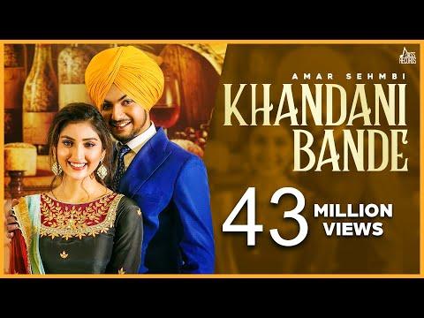 Khandani Bande Lyrics | Amar Sehmbi Mp3 Song Download
