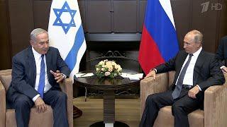 В.Путин и Б.Нетаньяху обсудили борьбу с мировым терроризмом и ситуацию на Ближнем Востоке.
