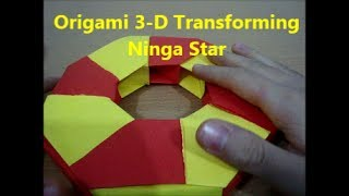 Origami 3-D Transforming Ninga Star designed by Unknown (Not a Tutorial) Thumbnail