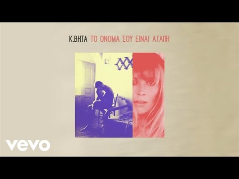 K. BHTA -
