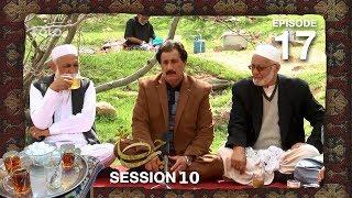 چای خانه - فصل دهم - قسمت هفدهم / Chai Khana - Season 10 - Ep 17
