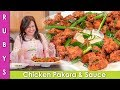 Download Video Chicken kay Pakoray & Special Sauce Lunchbox Idea Recipe in Urdu Hindi - RKK MP4,  Mp3,  Flv, 3GP & WebM gratis