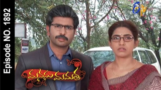 Manasu Mamata |14th February 2017 | Full Episode No 1892| ETV Telugu