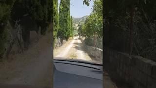 Hamet gate