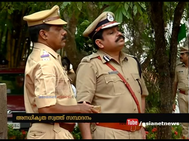 Sabotage attempt on Tomin J Thachankary's disproportionate asset case