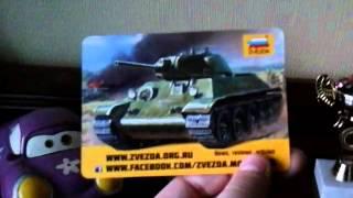 Бонус коды для World of Tanks(Раздача!)