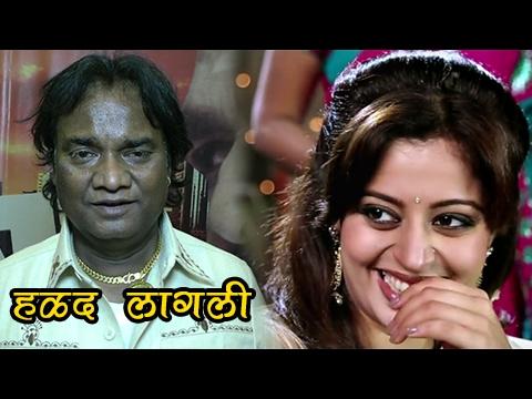 Halad Lagali Song by Anand Shinde | Nagarsevak | Upendra Limaye & Neha Pendse