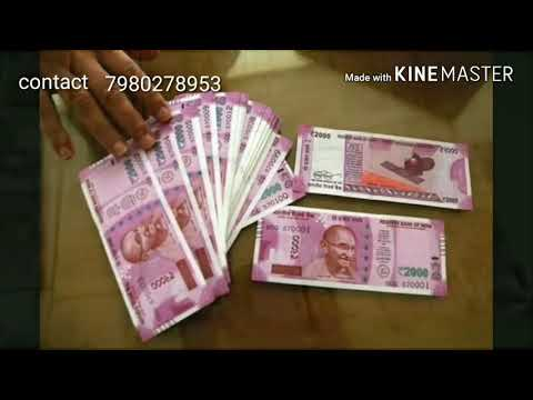 money mantra|powerful instant money mantra in kolkata| টাকা