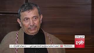 LEMAR NEWS 11 January 2019 /۱۳۹۷ د لمر خبرونه د مرغومي ۲۱ نیته