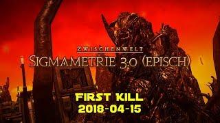 Omega - Sigmametrie 3.0 - Wächter (episch)   GLT POV   Erst Kill