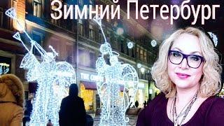 Мой Петербург. Зимний, рождественский.