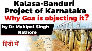 Kalasa Banduri Water Diversion Project of Karnataka, Why Goa is opposing it? Current Affairs 2019