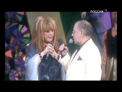 Алла Пугачева и театр Шалом - Музыкант (С Днем рождения, Алла!, 15.04.2009 г.)