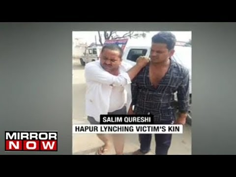 Hapur Lynching Case: Victim's Kin Injured In An Accident