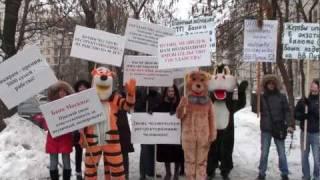 23 февраля сбор перед митингом против Банка Москвы.MTS