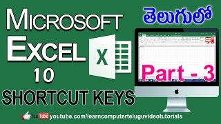 MS Excel 10 Shortcut Keys In Telugu [03] - Telugu Video Tutorial | LEARN COMPUTER TELUGU CHANNEL