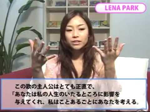 [2005.02] Lena Park (박정현), English interview 3rd Japan single 'すべてのものにあなたを思う'