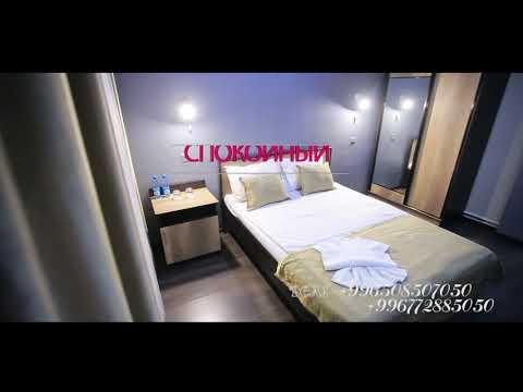 Гостиница HOTEL 2