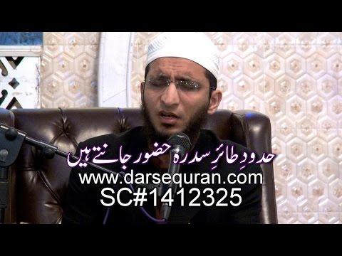 (SC#1412325) Naat ''Hudood-E-Tair E Sidra Huzoor Jante Hain'' - Hafiz Talha