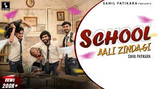 School Aali Zindagi || Sahil Yadav  || New Haryanvi Song 2020 || Billa Sonipat Aala || Deepty