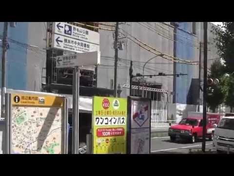 京急電車横浜日の出駅ーこじんまりした駅伊勢佐木町も近い