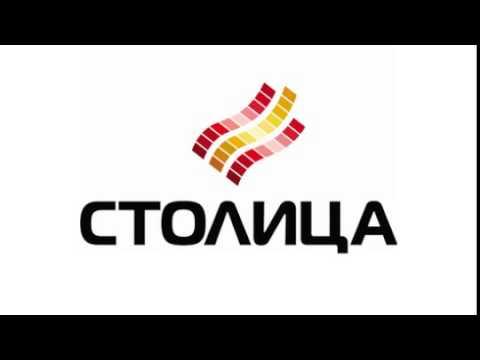 коптелов заключил с ремонтно строительной организацией договор