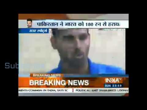 Indian Media Crying Pakistan Won Champions Trophy, Pakistan beat India by 180 runs
