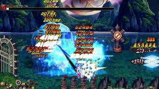DFO Sword Master true vilmark solo