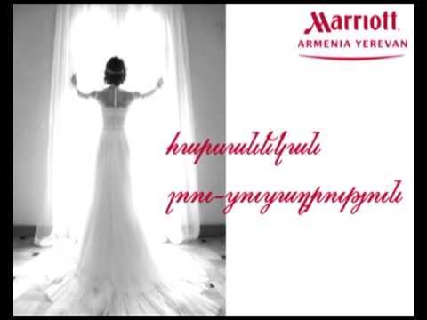 Wedding Fair 2013 At The Armenia Marriott Hotel Yerevan