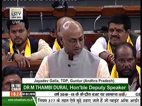 7.2.18 : Jayadev Galla to GOI . Its now or never . The People of AP are no fools.