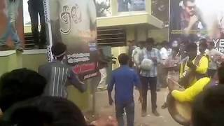 Muthur Selvakumar Theatre YENNAI ARINDHAAL FDFS Celepration