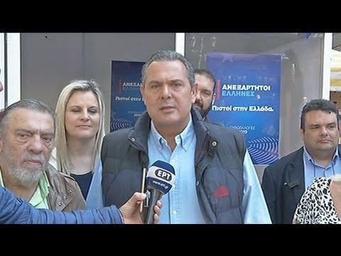 Π. Καμμένος: Οι ΑΝΕΛ «θα είμαστε πάλι εκείνοι που θα ενώσουμε τον ελληνικό λαό»