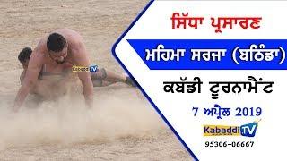 🔴 [LIVE] Mehma Sarja (Bathinda) Kabaddi Tournament 7 April 2019 www.Kabaddi.Tv