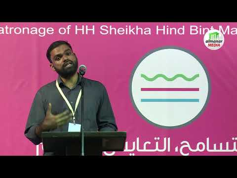 9th Mujahid State Conference UAE based Conference Inauguration - Musthaf Tanveer - Niche of Truth