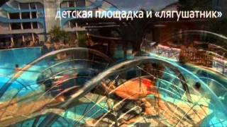 видео Лечение в Венгрии