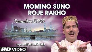 मोमिनो सुनो ऱोज़े रखो (एचडी वीडियो) रमजान 2017 || हाजी Tasleem आरिफ || टी-सीरीज़ इस्लामी संगीत