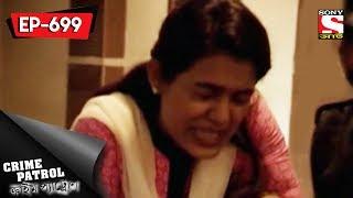 Crime Patrol - ক্রাইম প্যাট্রোল (Bengali) - Ep 699 - Two Suicides Part 2 - 18th June, 2017
