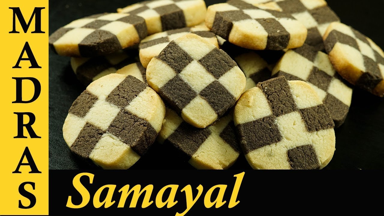 Cake Recipes In Madras Samayal: Butter Cookies Recipe In Tamil